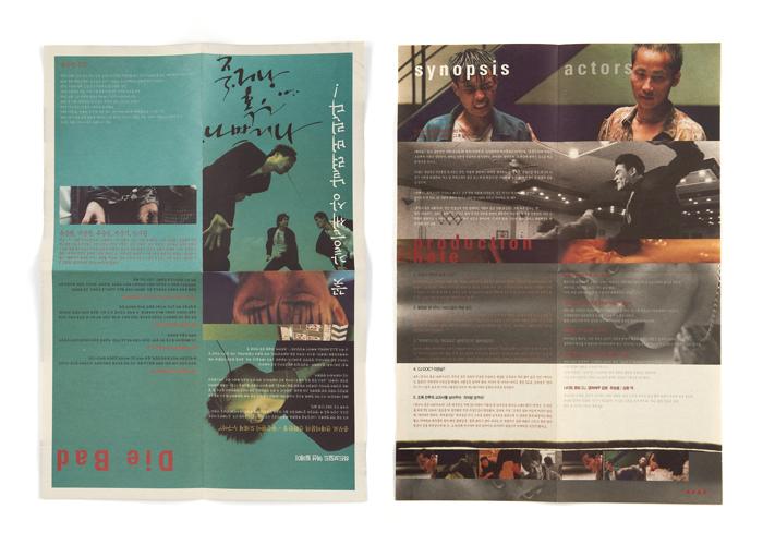 leaflet_01.jpg