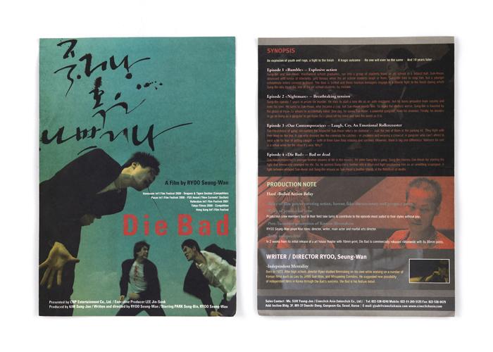 ov_leaflet_01.jpg