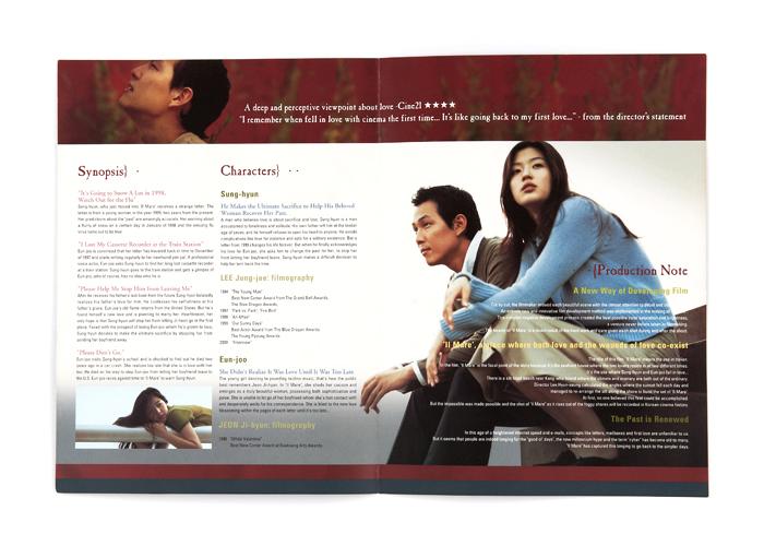 ov_leaflet_02.jpg