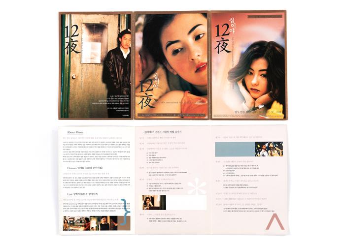 postcard_01.jpg