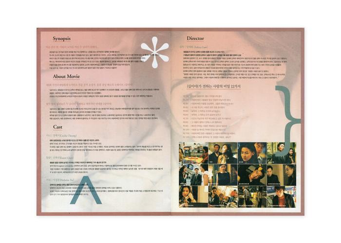 leaflet_02.jpg